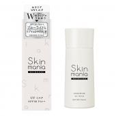 Skin mania セラミド UV ミルク