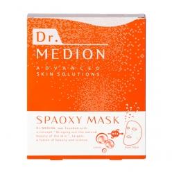 炭酸シートマスク スパオキシマスク3回分