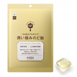 HABAプロポリス 潤い極みのど飴