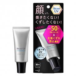 UV SPF50+の化粧下地UV 皮脂テカリ防止タイプ