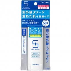 薬用サンプロテクト EX a