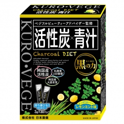 活性炭×青汁