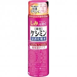 ケシミン浸透化粧水 とてもしっとり高保湿タイプ