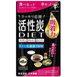 活性炭DIET