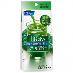 1食分のケール青汁
