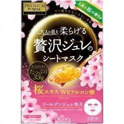 ゴールデンジュレマスク 桜