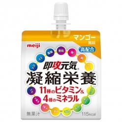 即攻元気ゼリー 凝縮栄養 11種のビタミン&4種のミネラル マンゴー風味