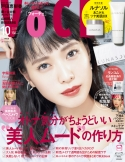 2019年10月号