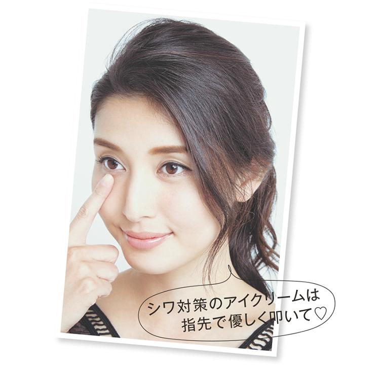 橋本マナミ,VOCE3月号