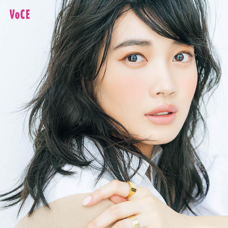 VOCE2019年3月号 林田岬優