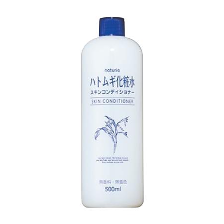 ナチュリエ スキンコンディショナー,ハトムギ化粧水,