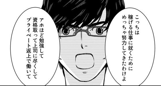【柊吾(しゅうご)】