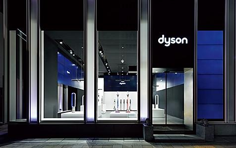 Dyson Demo 表参道