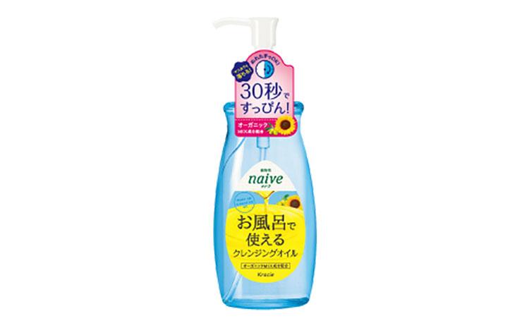 ナイーブ お風呂で使えるクレンジングオイル