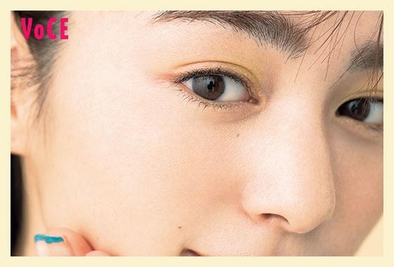VOCE2020年6月号 松原菜摘
