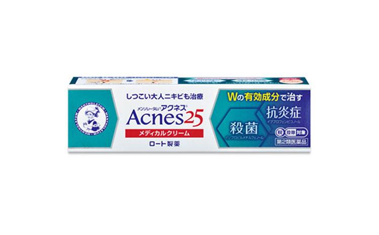 アククネス25 メディカルクリームc