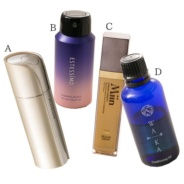 PLOSION炭酸ミストハンディセット,ESTESSiMO スキンマスク アスリープ,Miinオールインワンソリューション,アルガン コンディショニングオイル和香