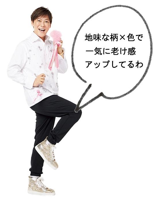 植松晃士 コメント