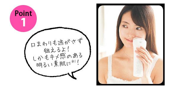 VOCEST!菊池美佳さん