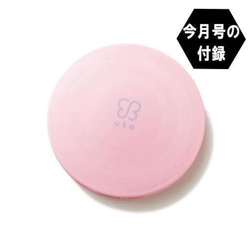 ukaオリジナル三面ミラー