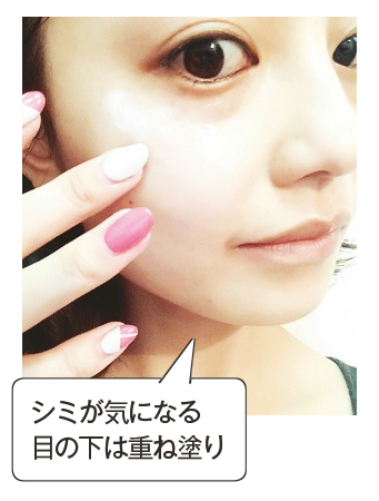 VOCE4月号,よどみ肌,美白