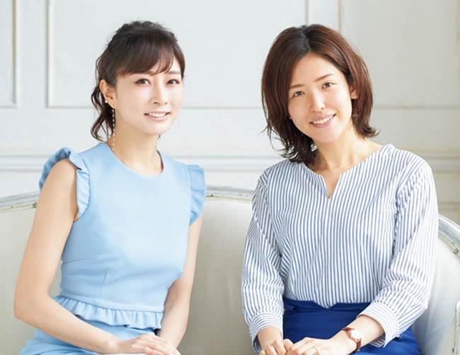 石井美保、塩田純