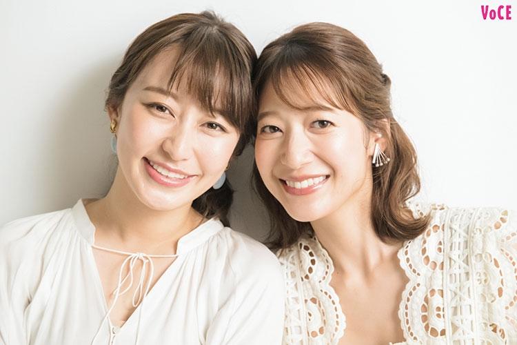 VOCE2019年11月号 枡田絵理奈、吉田明世