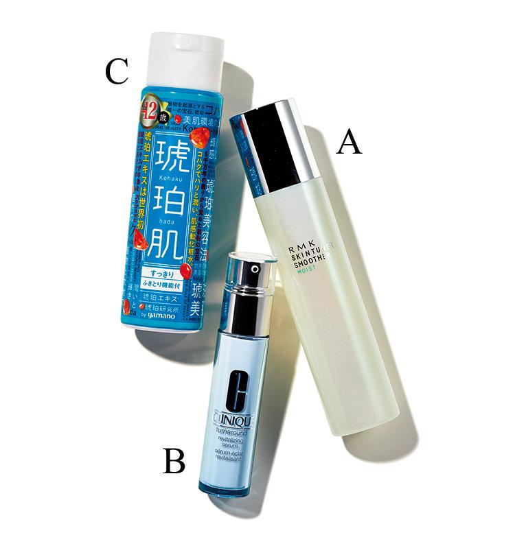 RMK スキンチューナー スムーサー(S)モイスト,クリニーク ターンアラウンド セラム,琥珀肌 化粧水 すっきり,