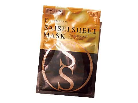 SAISEI シート®マスク