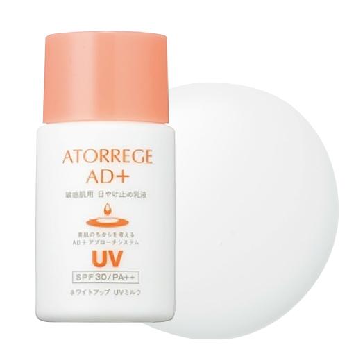 アトレージュ AD+ ホワイトアップ UVミルク SPF30/PA++