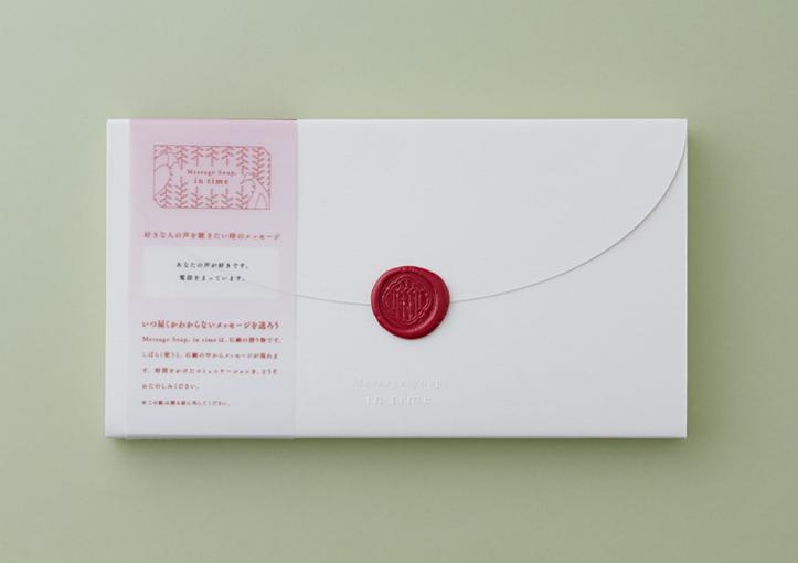 斉藤アリスの画像 p1_24