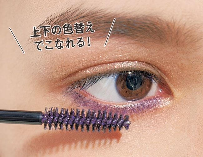 How To Make-Up 4