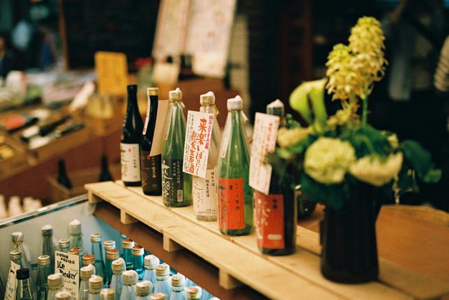 日本酒コスメ