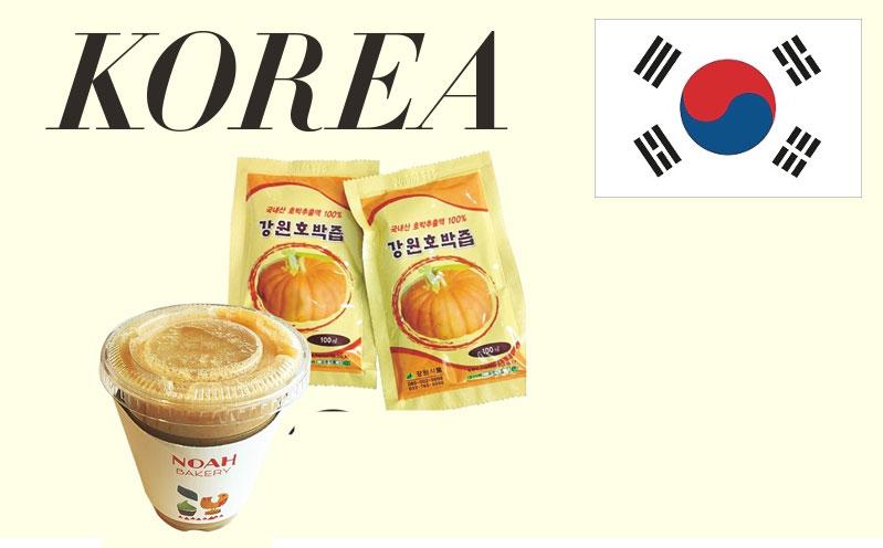 ホバジュ,カボチャ汁,デトジュース,韓国,