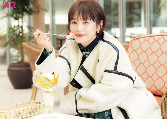 VOCE2020年2月号 高橋愛