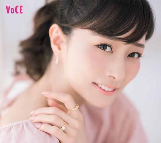 VOCE2019年11月号 石井美保