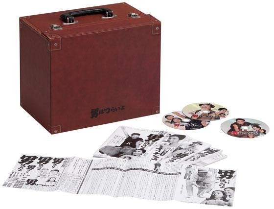 「男はつらいよ」HDリマスター版プレミアム全巻DVD-BOX