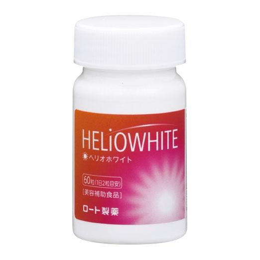 ヘリオホワイト 60粒