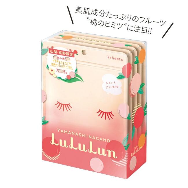 山梨・長野ルルルン(桃の香り)