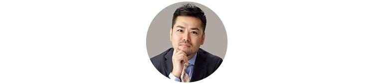 男性美容研究家 藤村岳