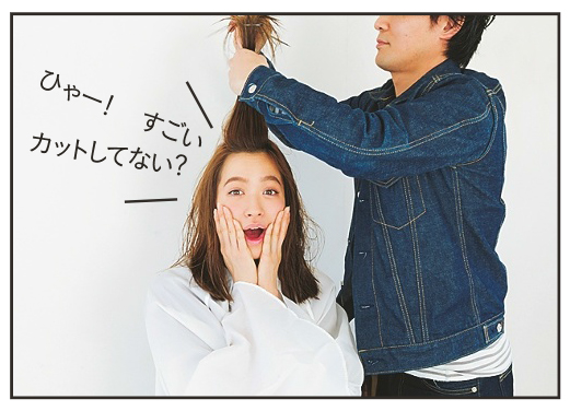 野崎萌香,VOCE5月号,ハンパセミディ,