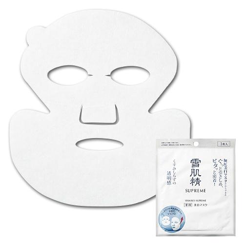 雪肌精シュープレム ホワイトリフト マスク