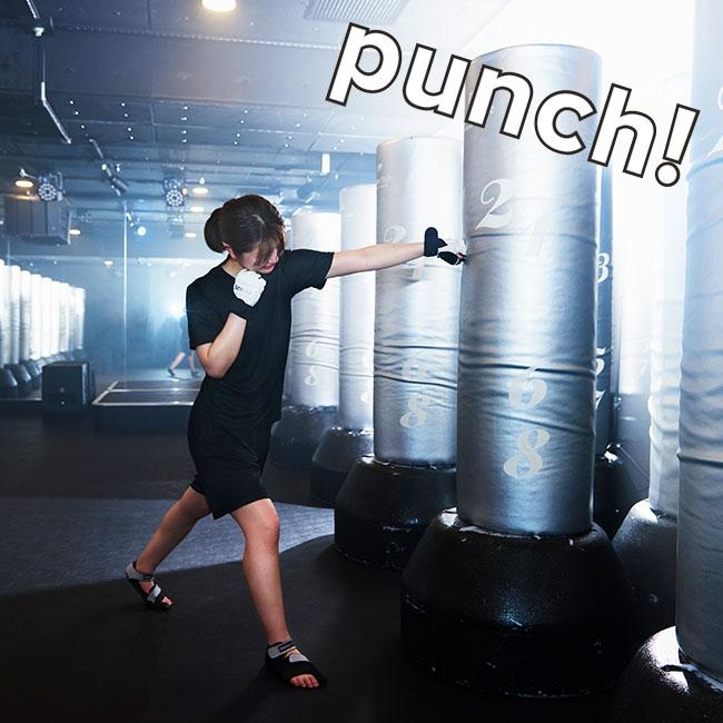 美腸フィットネス キックボクシング