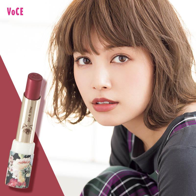 VOCE2018年10月号 垣内彩未