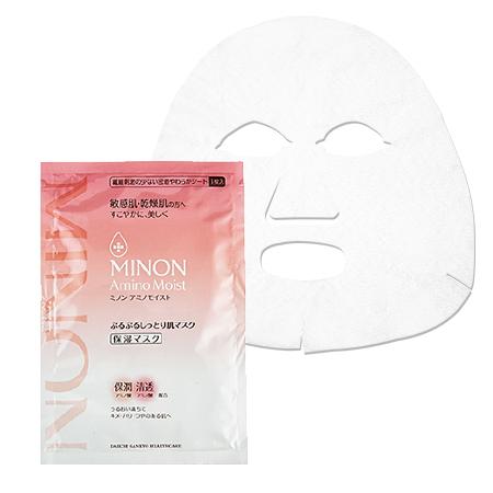 ぷるぷるしっとり肌マスク