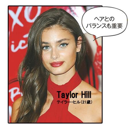 Taylor Hill,テイラー・ヒル
