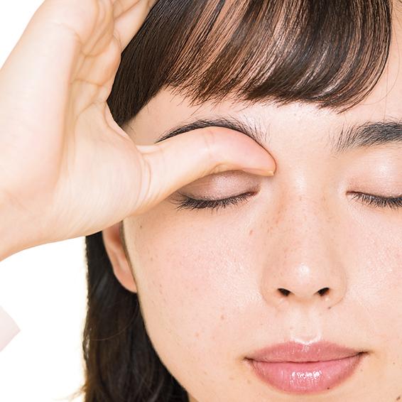 voce11月号,目の腫れ,
