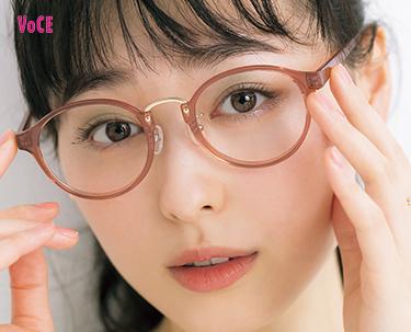 VOCE2018年3月号 福原遥