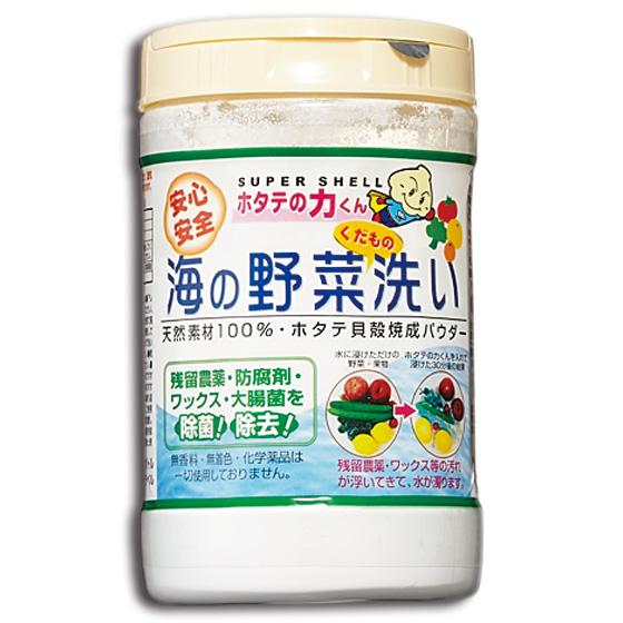 ホタテの力くん 海の野菜・くだもの洗い,日本漢方研究所