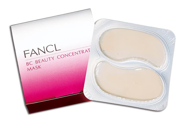 ファンケル化粧品,BC ビューティ コンセントレート 部分用マスク